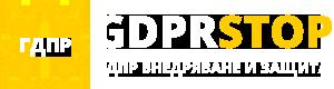 ГДПР Logo
